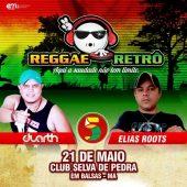 Reggae Retro 2016